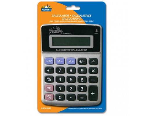 Calculatrice double alimentions